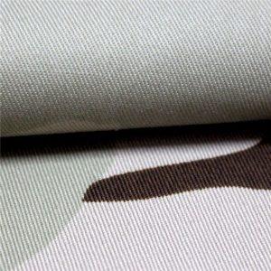 veleprodajna vojska multicam camo tkanina, t cfabric, vojna tkanina bitka